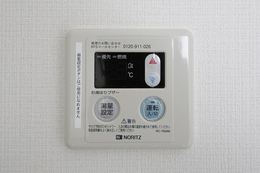 【スクエア・アパートメント】洋室_浴室コントロールパネル_MG_3136