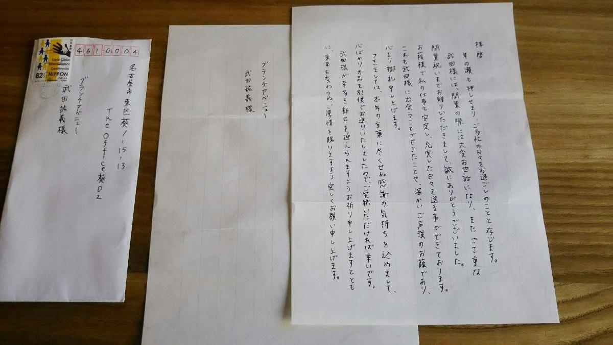 Photo_18-01-03-15-01-51.429