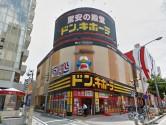 【MIYAKODORI bldg】周辺環境_ドン・キホーテ_名古屋今池店