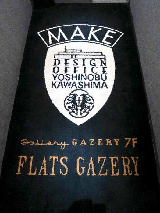 FLATS GAZERY 外観・共用 自転車対応エレベーター。かっこいいカーペットに導かれてお部屋帰る。1
