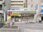 【X-OVER21覚王山】周辺環境_ミニストップ覚王山駅前店