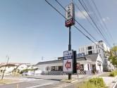 【牧の原ビル】周辺環境_無添くら寿司_名東高針店