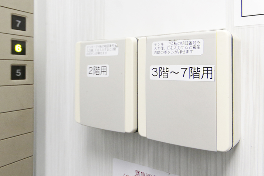 【X-OVER21覚王山】エレベータは認証番号入力式_MG_6412