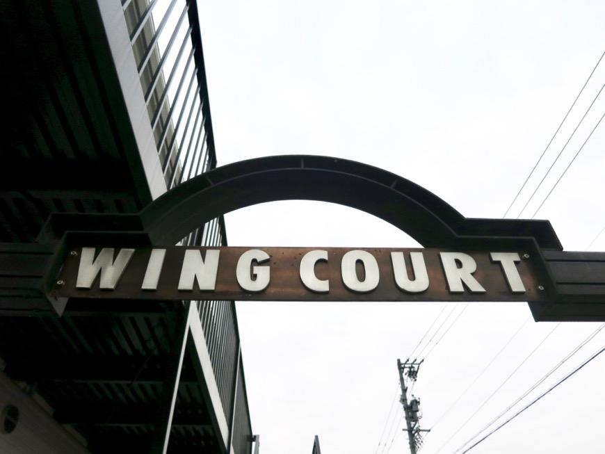 WING COURT 外観・共用4