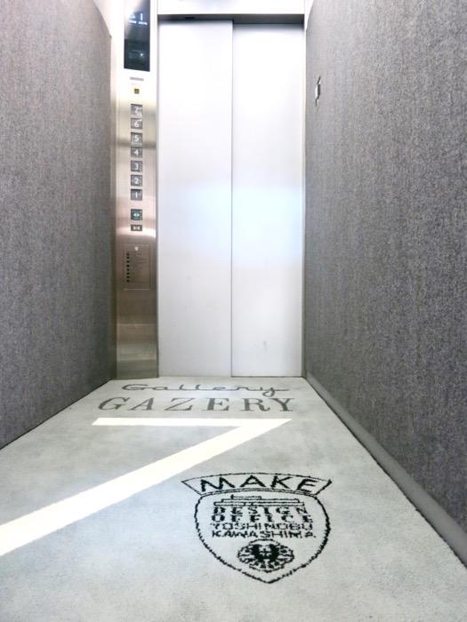 FLATS GAZERY  外観・共用 かっこいいカーペットが敷かれているエレベーター。