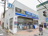 【Space T】周辺環境_ローソン_名東藤見が丘店