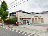 【ガレージハウスCUBE】周辺環境_名古屋喜惣治郵便局