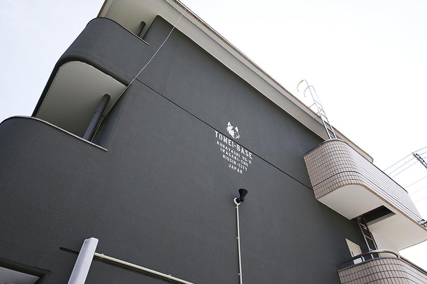 【TOMEI BASE】建物外観_MG_9741