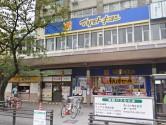 【Space T】周辺環境_マツモトキヨシ_藤が丘駅前店