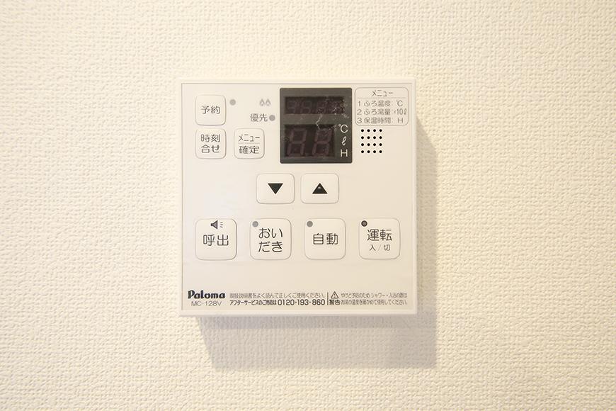 【TOMEI BASE】303号室_LDK_コントロールパネル_MG_2198