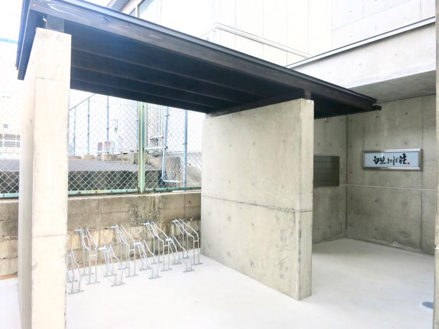 白壁ふたば荘 外観・共用 屋根付き駐輪場。