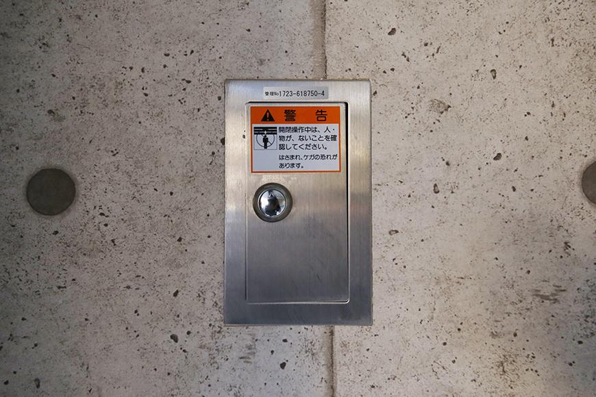 【ガレージハウスCUBE】B2_ガレージ_電動コンパネ_MG_0391