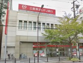 【Space T】周辺環境_三菱東京UFJ銀行_藤ヶ丘支店