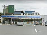 【シャンブルナルカワ】周辺環境_ローソン_熱田一番二丁目店