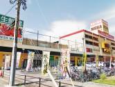 【ガレージハウスCUBE】周辺環境_MEGAドン・キホーテ名古屋本店