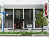 【シャンブルナルカワ】周辺環境_十六銀行_六番町支店