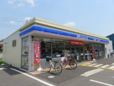 ローソン 草加氷川店