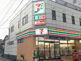 セブン-イレブン草加氷川中央店