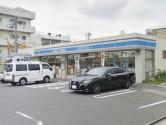 【ブランシェ・ア・ミュー】周辺環境_ローソン_川名駅前店