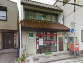 【ブランシェ・ア・ミュー】周辺環境_名古屋川名郵便局