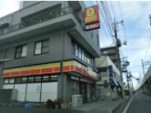 デイリーヤマザキ 草加氷川町店