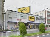 【ブランシェ・ア・ミュー】周辺環境_GEO御器所店