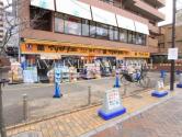 マツモトキヨシ 草加店