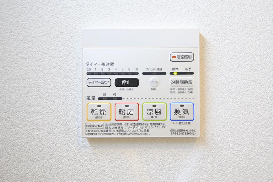 【ポルタニグラ】801号室_水周り_MG_9227