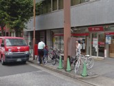【リベルタカリーノ】周辺環境_名古屋丸の内三郵便局