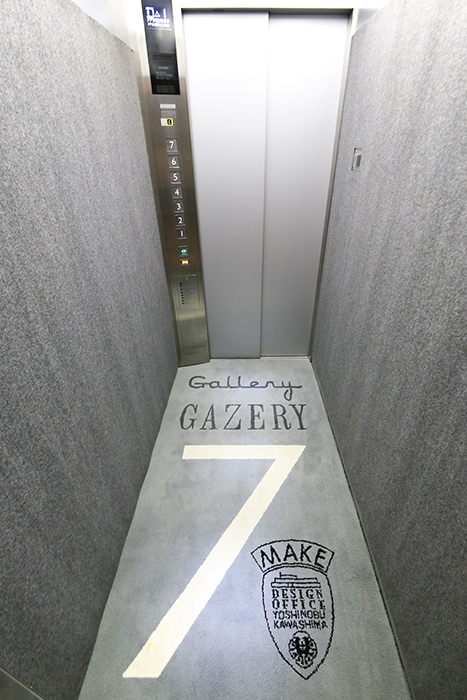 【FLATS GAZERY】エントランス_エレベータ内_MG_0232