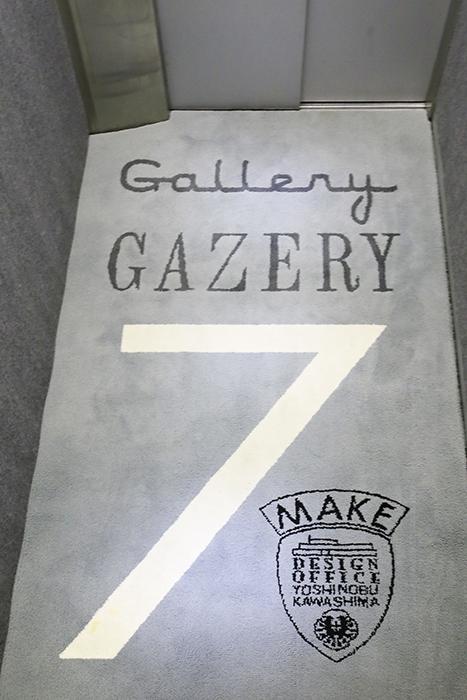 【FLATS GAZERY】エントランス_エレベータ内_MG_0230