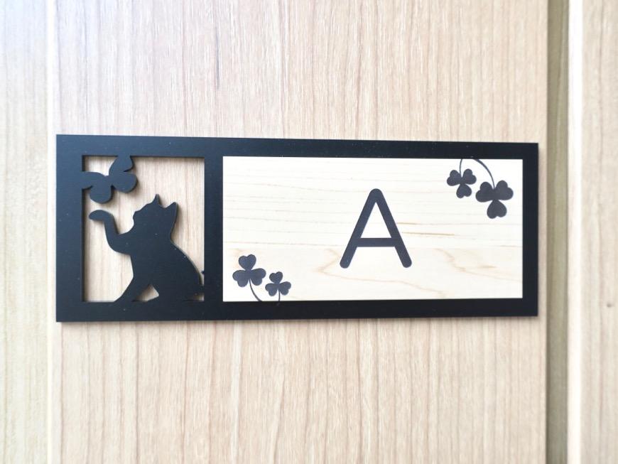 ルームサインの中にも猫ちゃんがいます。【Le Cat】猫の為の猫専用賃貸住宅。69