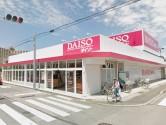 【J-Style枇杷島B棟】周辺環境_ザ・ダイソー西枇杷島店