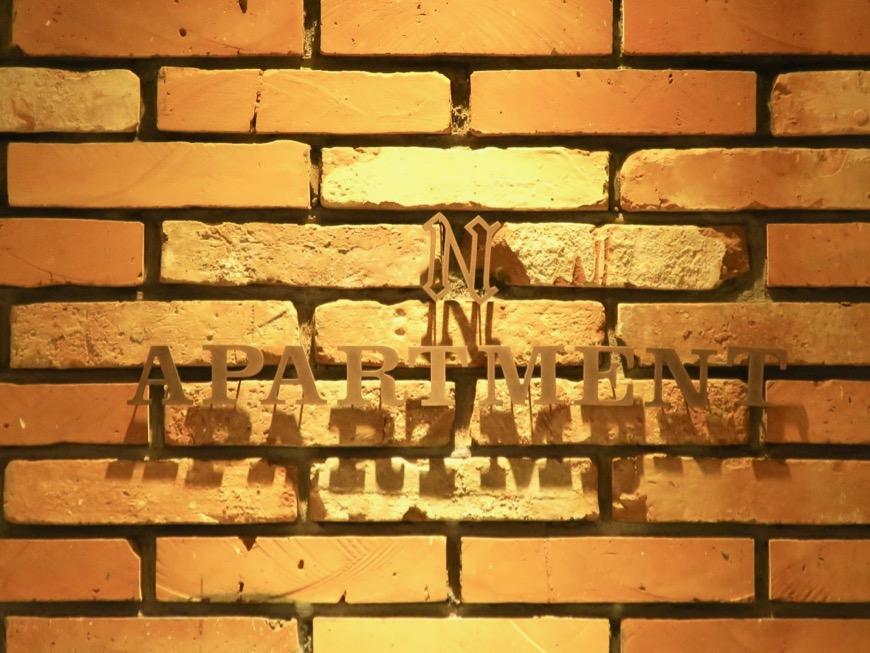 ニューヨーク アメリカンモダンな外観・共用。N APARTMENT (N アパートメント 901号室)25