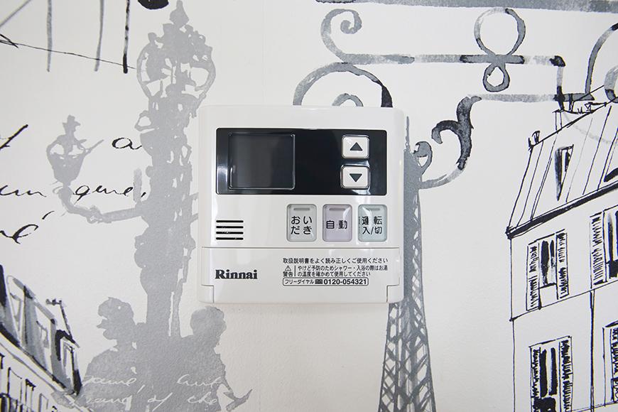 【NEXTAGE B】205号室_DK_追い焚き機能付き_コントロールパネル_MG_0273