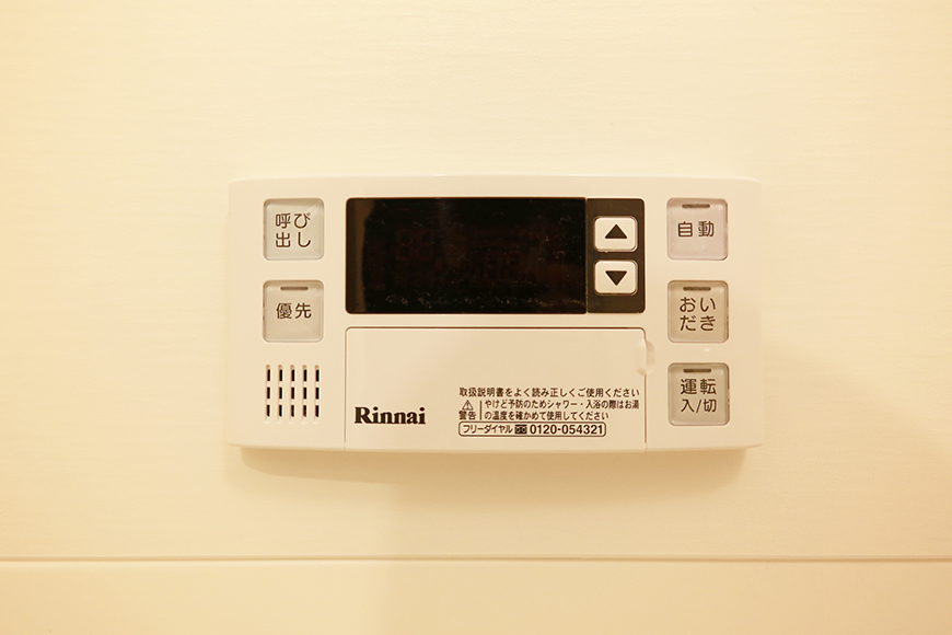 【NEXTAGE B】205号室_サニタリールーム(水周り)_バスルーム_コンパネ_MG_0362