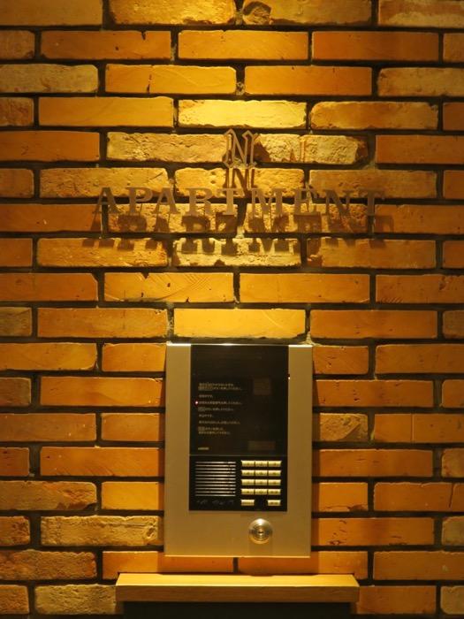 ニューヨーク アメリカンモダンな外観・共用。N APARTMENT (N アパートメント 901号室)24