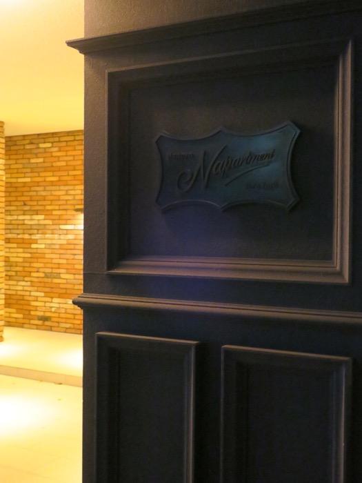 ニューヨーク アメリカンモダンな外観・共用。N APARTMENT (N アパートメント 901号室)20
