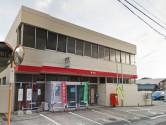 【NEXTAGE B】周辺環境_北勢郵便局