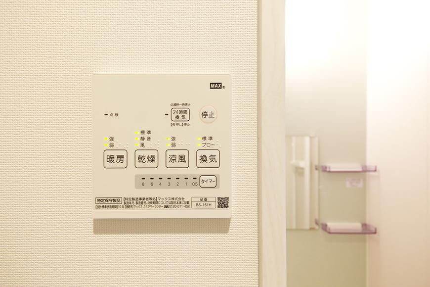 【フェリーチェ】405号室_水周り_バスルーム_コンパネ_MG_9800