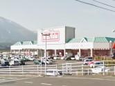 【NEXTAGE B】周辺環境_マックスバリュ北勢店
