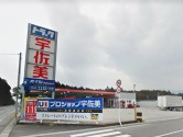 【NEXTAGE B】周辺環境_(株)西日本宇佐美東海支店ミルクロード大安SS