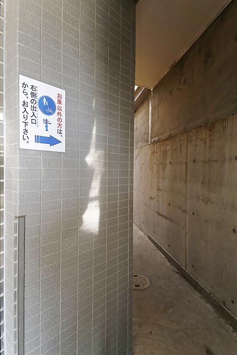 【ジョイ桜本町】駐輪場への導線_MG_2701