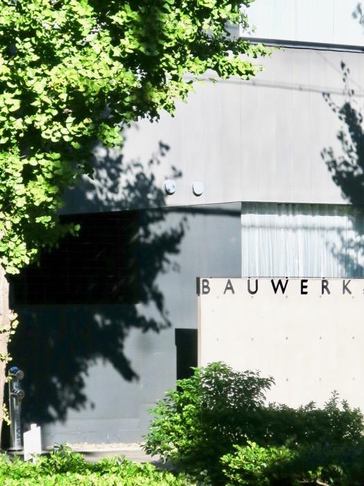 外観・共用 BAUWERK(バウヴェルク)10