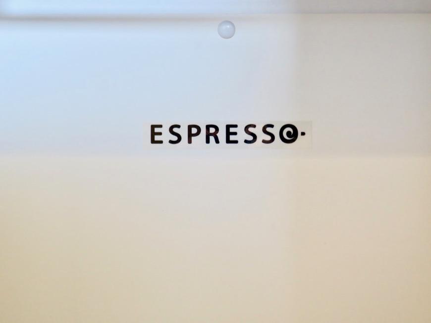バスルーム&サニタリー。espresso清須2A7