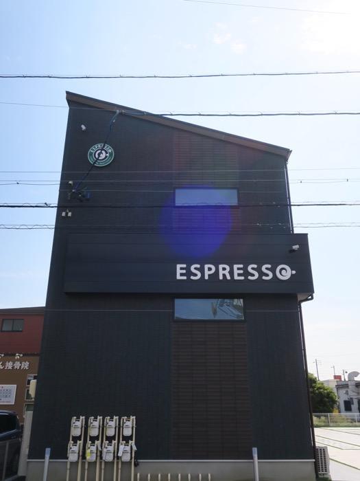 ◆外観。espresso清須2A1
