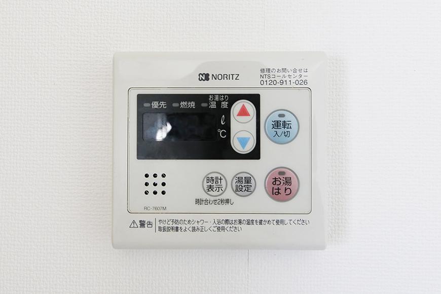 上社駅【サザン社口】二階_LDK_キッチン周り_MG_7074