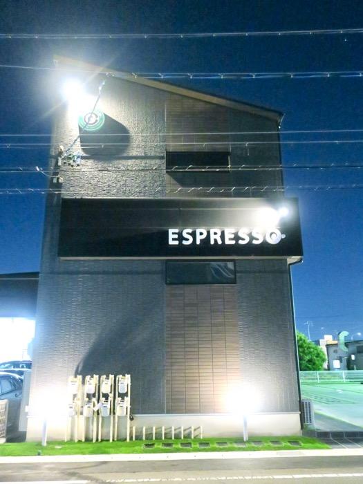 外観。ブルックリンカフェ風アパートメント。ESPRESSO清須1A号室1