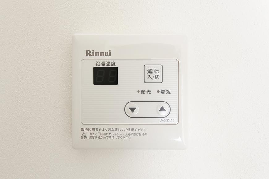 【おがわビル】601号室_LDK_キッチン周り_MG_3009