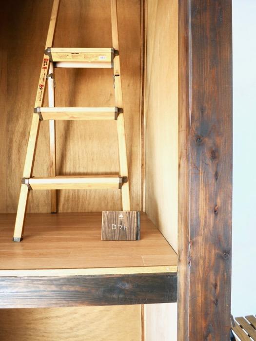 2階。押入れと、押し入れからロフト。古民家風戸建てリノベーション。BB Style~SAKIGAKE~2